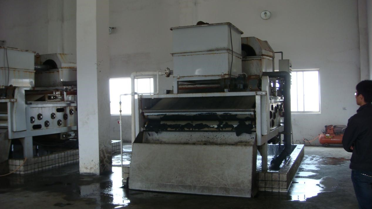 上海奉贤西部污水处理厂