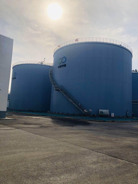西安市污水处理厂污泥集中处置污水处理项目-同